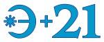 "Логотип ""Энеръгия+21"""